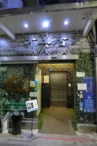 1070526-1清翼居旅店童話館.JPG