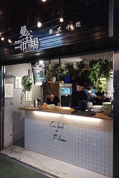 1070529-1曼谷市場.jpg
