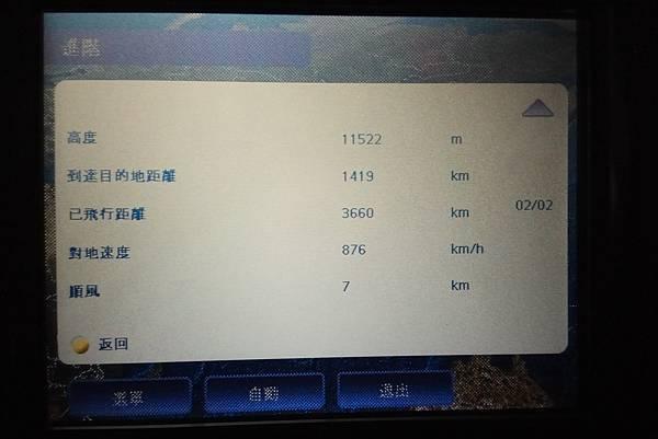 1070617-10奇幻北印金三角.jpg