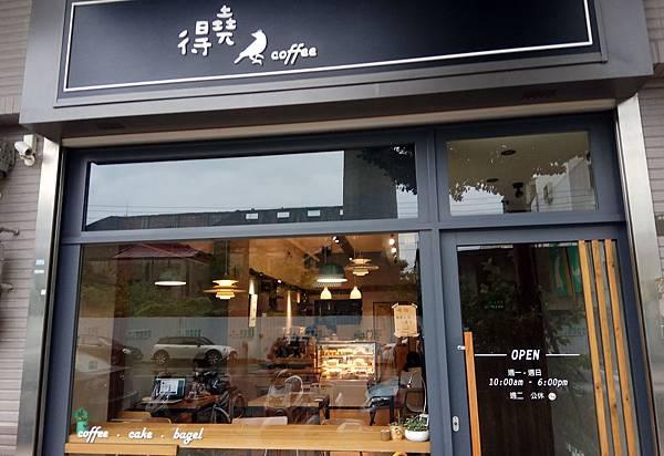 1070707-1曉得coffee.jpg
