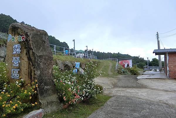 1070721-1 Payan露營.JPG