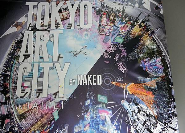 1070818-2光影東京360度夢幻視覺系特展.JPG