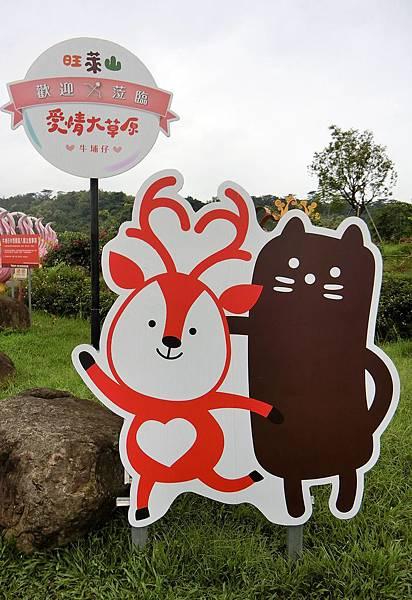 1070915-20旺萊山愛情大草原.JPG