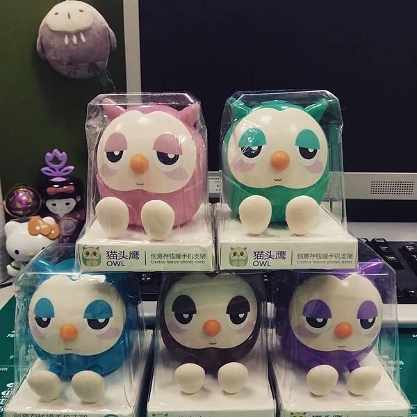 OWL-20180605.jpg