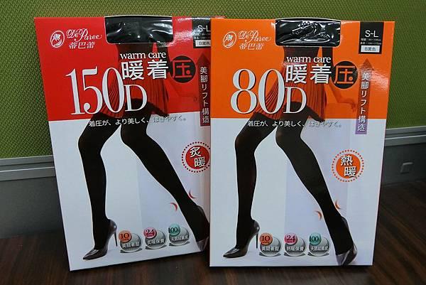 1071129-1蒂巴蕾暖著壓天鵝絨褲襪.JPG
