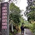 1071208-1林美石盤步道.jpg