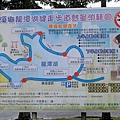 1071209-2礁溪龍潭湖.JPG