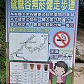 1080105-19鴛鴦谷瀑布.JPG