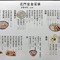 1080112-2北門室食.JPG