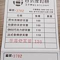 1080120-2王子神谷.jpg
