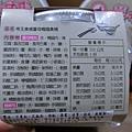 1080218-3薑母鴨隨食補.JPG