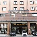 1080302-52御宿商旅中山館.JPG