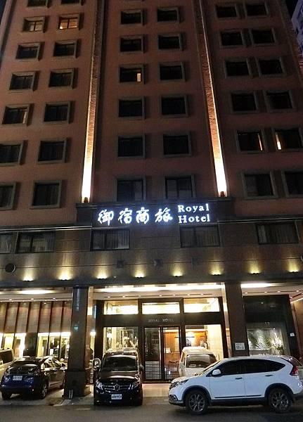 1080302-53御宿商旅中山館.JPG