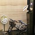 1080302-55御宿商旅中山館.JPG