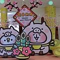 1080303-6大魯格草衙道.JPG