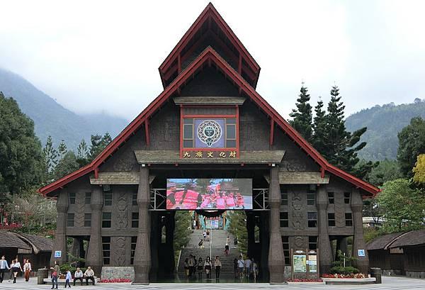1080413-1九族文化村.JPG