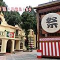 1080413-3九族文化村.JPG