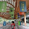 1080413-10九族文化村.JPG