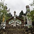 1080413-19九族文化村.JPG