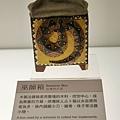 1080413-31九族文化村.JPG