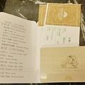 1080413-58馥麗溫泉大飯店.JPG