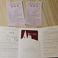 1080627-22安捷國際酒店.JPG