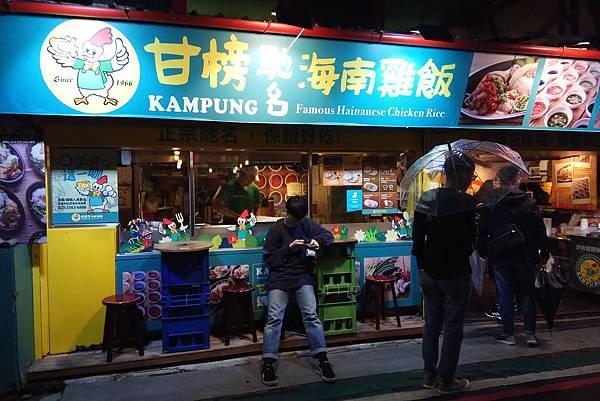1080921-1甘榜馳名海南雞飯.jpg