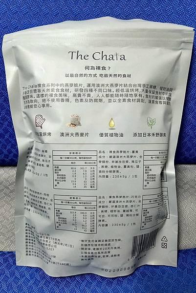 1081212-2蕎拉燕麥.jpg