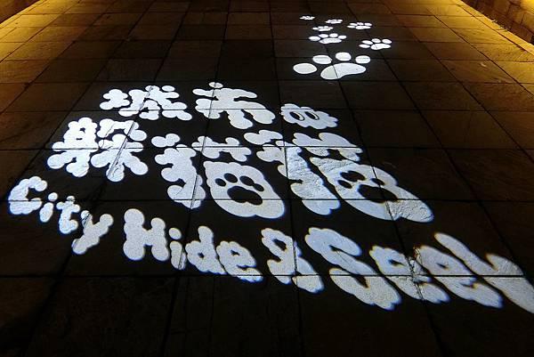 1081221-2新竹公園城市躲貓貓之夜.JPG
