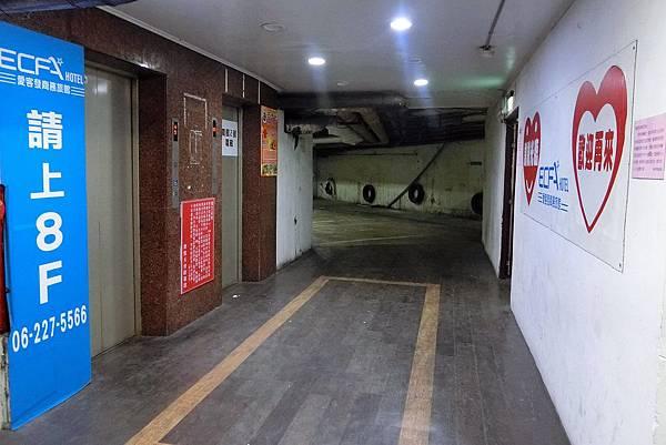 1081208-14愛客發商旅.jpg