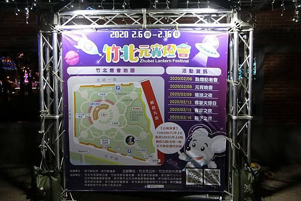 1090214-2竹北燈會.JPG
