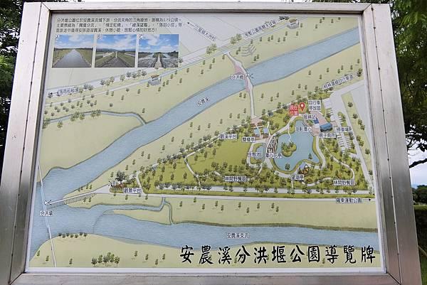 1090609-2安農溪分洪堰公園.JPG