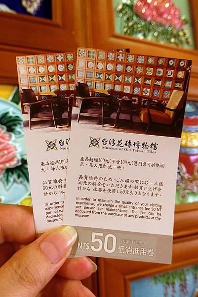 1090712-51台灣花磚博物館.JPG