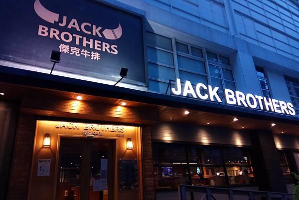 1090717-1Jack Brother.jpg