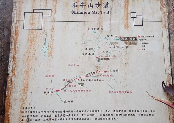 1091004-2關西石牛山健行.jpg