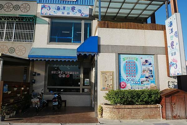 1091031-1海洋世界餐廳.JPG