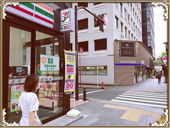 IMG_2282