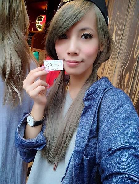 20150607日本go第一天_5190