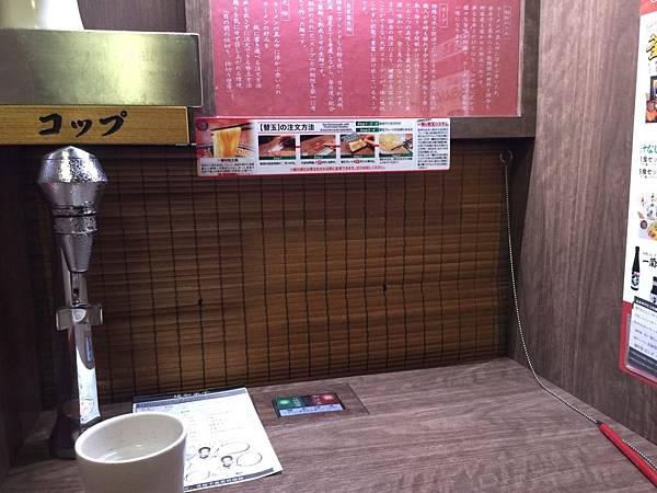 20150607日本go第一天_355