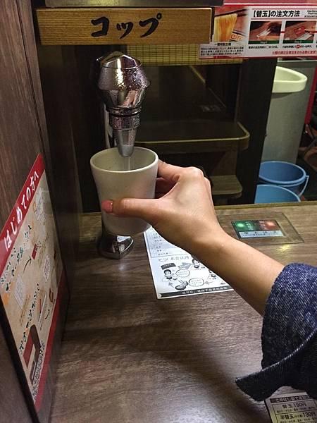 20150607日本go第一天_4014