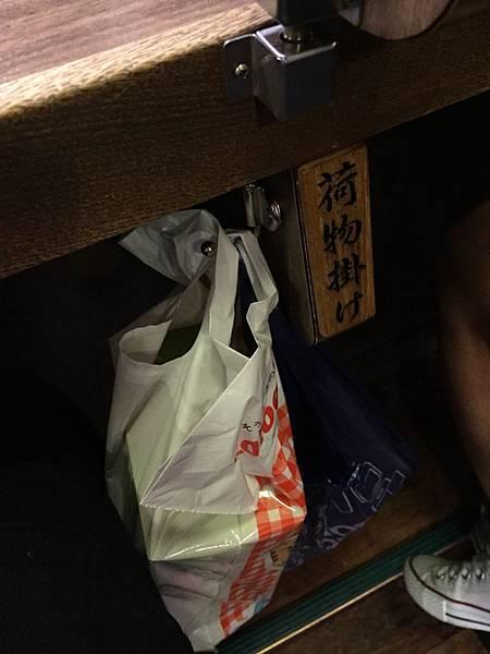 20150607日本go第一天_6802