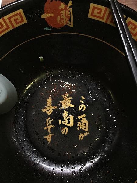 20150607日本go第一天_7073