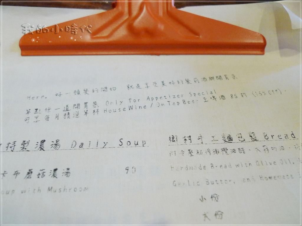 P1200510_  副本.jpg