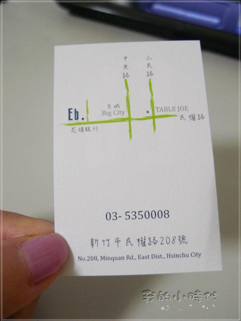 P1200571_副本.jpg