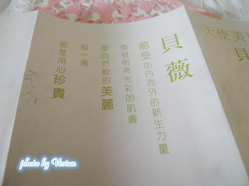 P1220333_副本.jpg