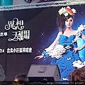 4/24媽咪台灣第一場演唱會