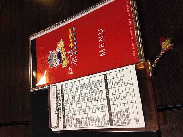 板橋莒光路江原道韓式料理