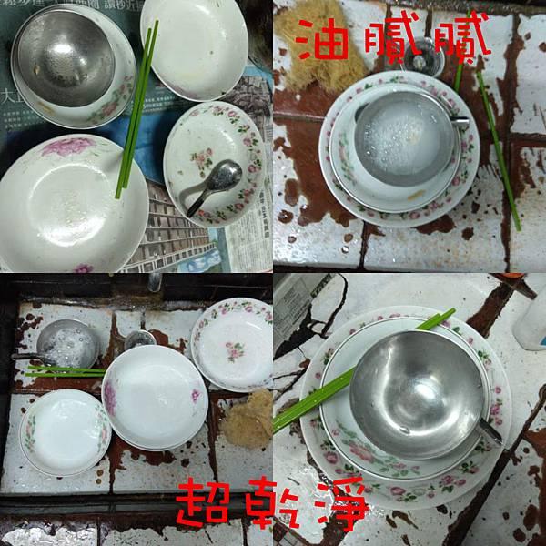 WeChat 圖片_20180426112310.jpg