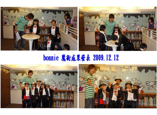bonnie魔術表演