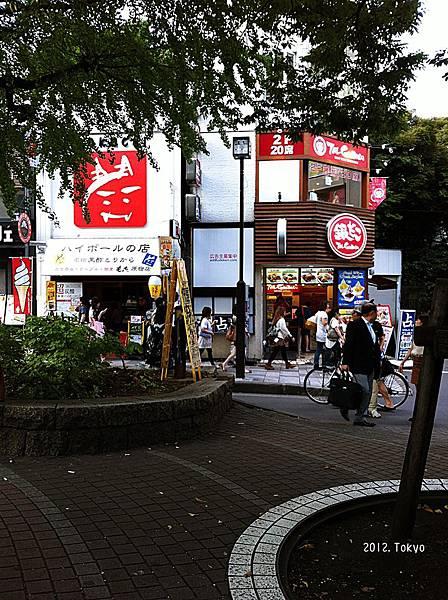 日本章魚燒